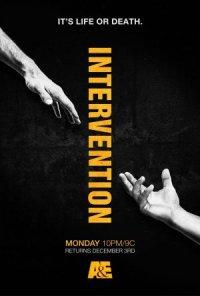 Intervention poster