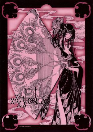 XXXHolic, ein Sommernachtstraum 2250x3185