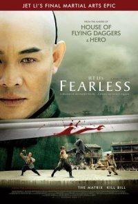 Jet Li's Fearless poster