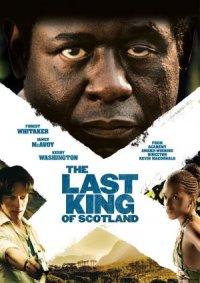 O Último Rei da Escócia poster
