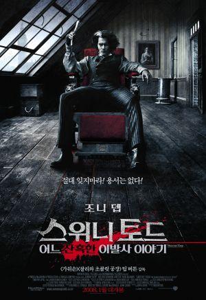Sweeney Todd: The Demon Barber of Fleet Street 1030x1500