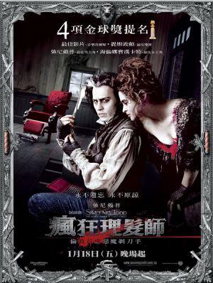 Sweeney Todd: The Demon Barber of Fleet Street 1750x2324