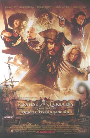 Pirates of the Caribbean: At World's End 520x800