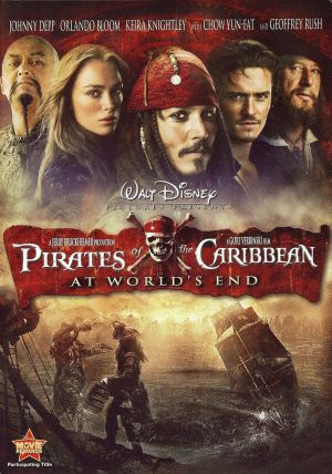 Pirates of the Caribbean: At World's End 2000x2854