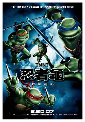 Teenage Mutant Ninja Turtles 3000x4282