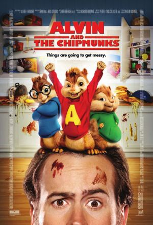 Alvin and the Chipmunks 951x1398