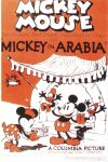 Mickey in Arabia Poster