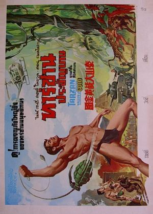 Tarzan and the Valley of Gold 700x976