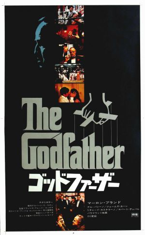 The Godfather 1547x2500
