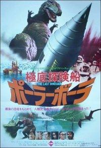 The Last Dinosaur poster