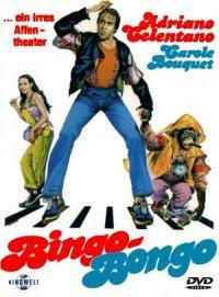 Bingo Bongo poster