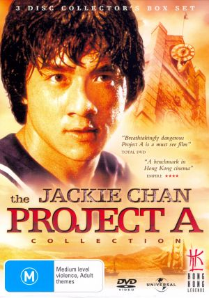 Project A Dvd cover