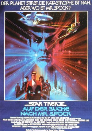 Star Trek III: The Search for Spock 1937x2754