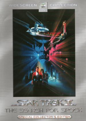 Star Trek III: The Search for Spock 1505x2109