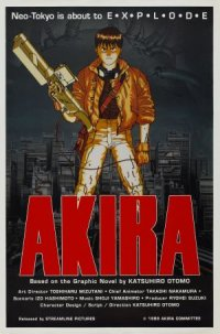 Akira: The Special Edition poster