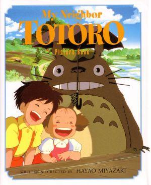 Tonari no Totoro 1021x1250