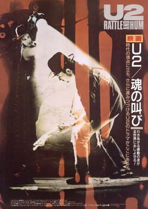 U2: Rattle and Hum 514x728