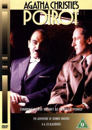 Poirot 710x998