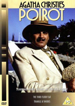 Poirot 707x998