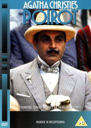 Poirot 715x999