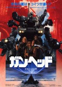 Gunhead poster