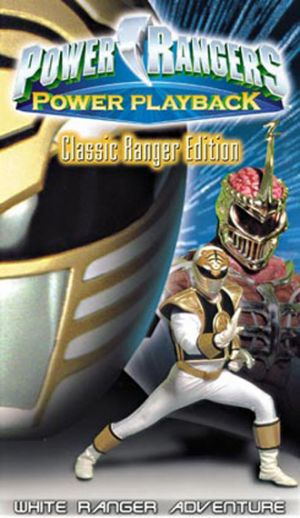 Mighty Morphin Power Rangers 330x570
