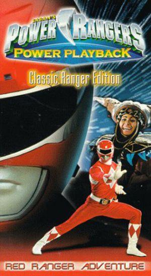 Mighty Morphin Power Rangers 330x601