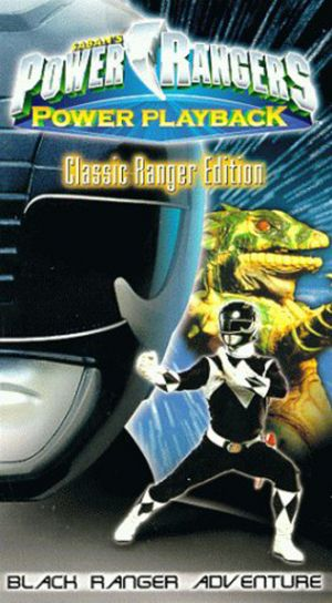 Mighty Morphin Power Rangers 330x598