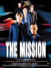 The Mission Unset