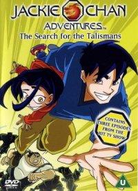 Las aventuras de Jackie Chan poster