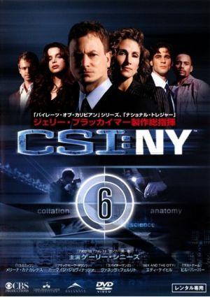 CSI: NY 380x538