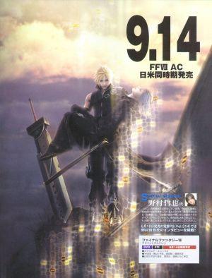 Final Fantasy VII: Advent Children 1155x1517
