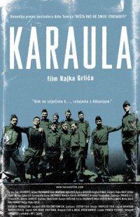 Karaula poster