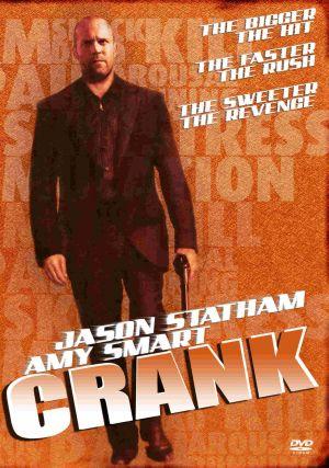 Crank 1527x2175