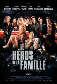 Le héros de la famille poster