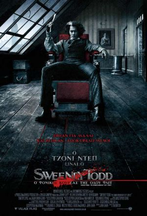 Sweeney Todd: The Demon Barber of Fleet Street 540x792