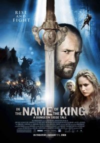 In the Name of the King poster