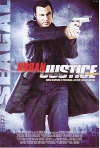 Urban Justice poster