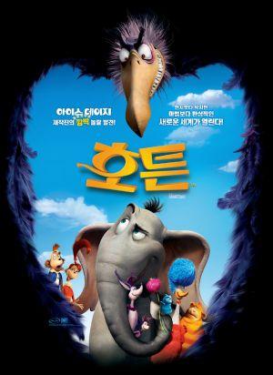 Horton Hears a Who! 873x1200