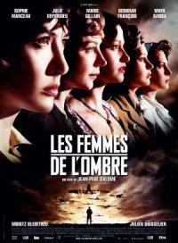 Female Agents - Geheimkommando Phoenix poster