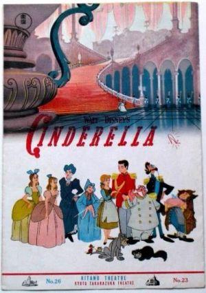 Cinderella 411x583