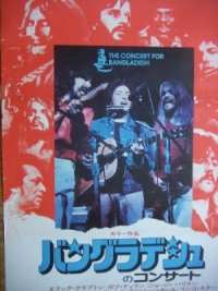 The Concert for Bangladesh poster