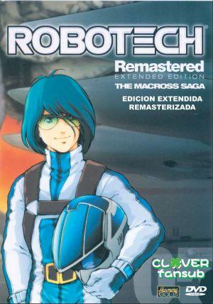 Robotech 717x1024