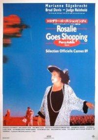 Rosalie Goes Shopping poster