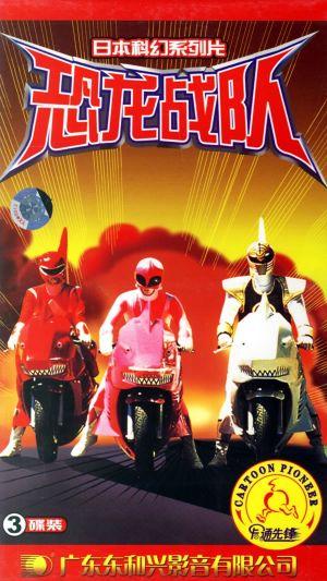 Mighty Morphin Power Rangers 600x1066