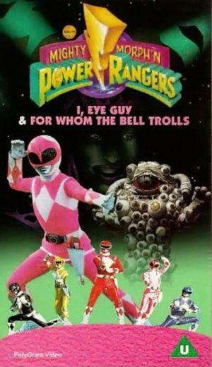 Mighty Morphin Power Rangers 354x614