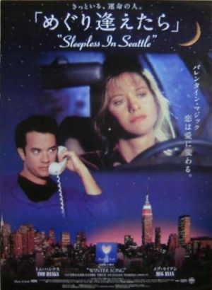 Sleepless in Seattle 378x517