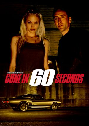 Gone in Sixty Seconds 1535x2175