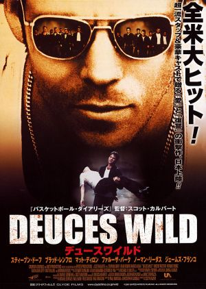 Deuces Wild 550x773