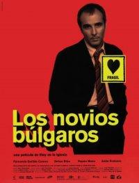 Bulgarian Lovers poster